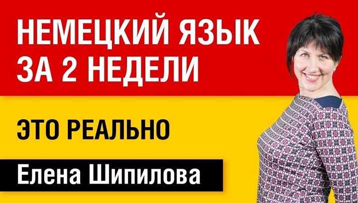 shepilova
